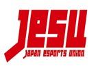 JeSUがアジア競技大会へのeスポーツ日本代表選手選考会を開催―競技種目6タイトルの日本代表を決める選抜大会を5月26日より実施