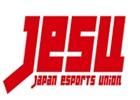 2019年秋の茨城国体で都道府県対抗のeスポーツ大会が開催決定!種目は「ウイニングイレブン」とし、他タイトルの採用も検討