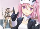 「アリス・ギア・アイギス」にてTVアニメ「フレームアームズ・ガール」とのコラボが決定!無料10+1回スカウトなどが開催
