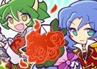 iOS/Android「ぷよぷよ!!クエスト」★7へんしんキャラなどが再登場する「ぷよフェスリトライガチャ」が開催!