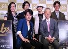 舞台版「ロマサガ」第2弾「SaGa THE STAGE ~七英雄の帰還~」では、佐藤アツヒロさんが初演出・主演を務めることに! 佐藤さんや河津氏らが登壇した製作発表会レポート