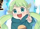 「妖怪百姫たん!」海坊主(CV:大倉ゆみこ)が最高レアリティ「極」まで覚醒昇華可能に!