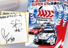 AC「SEGA World Drivers Championship」新イベント「第1回SWDC CIRCUIT ATTACK」が開催!