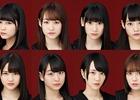 「ガールフレンド(仮)」と「あにてれ×=LOVE」がコラボしたステージプロジェクトが7月16日より公演決定!