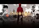 PS4「NARUTO TO BORUTO シノビストライカー」臨場感溢れる八忍同時のフォーマンセルを動画でチェック!第1弾CMが公開