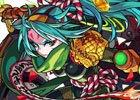 iOS/Android「モンスターストライク」新限定キャラクター「石川五右衛門」が「超・獣神祭」に登場!