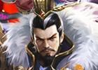 iOS/Android「頂上三国」ゲーム内キャラクターの声優オーディションが開催!