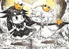 「嘘つき姫と盲目王子」原画展が東京都渋谷区にて開催!オリジナルグッズの販売も