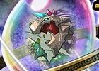 「パズル&ドラゴンズ」お気に入りのモンスターを育てるなら今!6月4日より「モンスター育成スペシャル!!」が開催