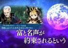 3DS「世界樹の迷宮X」スキルツリー、サブクラス、フォーススキル、キャラメイクなどのゲームシステムを紹介したPV第2弾が公開!
