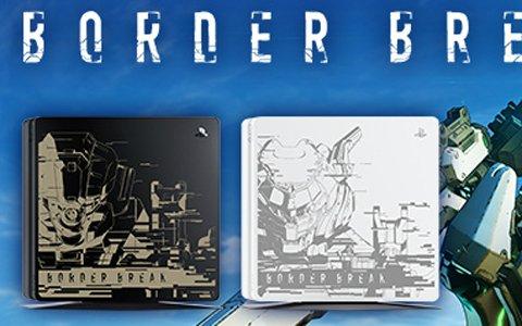「BORDER BREAK」コラボモデルのPlayStation4が数量限定で販売決定!本日より予約受付開始