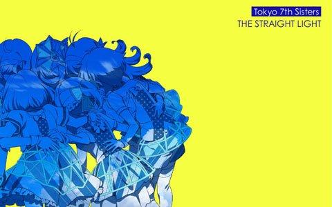 「Tokyo 7th シスターズ」3rdアルバム「THE STRAIGHT LIGHT」完全新曲6曲を含む全収録詳細内容&トレイラーが公開!