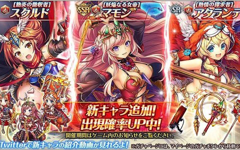 iOS/Android「神姫PROJECT_A」にて「煉獄戦 VSデーモンラスト」が復刻開催!人気キャラが装いを新たに登場