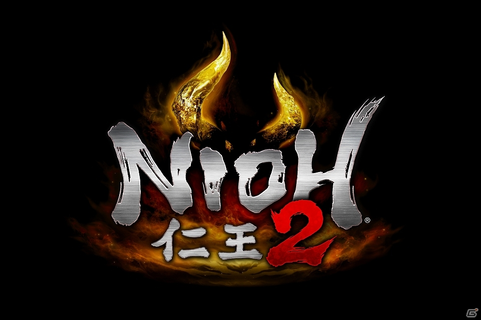 ダーク戦国アクションRPG「仁王2」が始動!妖怪との死闘に敗れ鬼のような姿となったサムライの行く末は…?