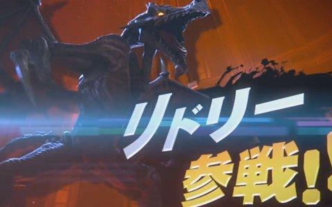 【E3 2018】「大乱闘スマッシュブラザーズ SPECIAL」が12月7日に発売決定!リドリー参戦や前作からの変更点などをまとめて紹介