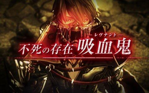 PS4/Xbox One/Steam「コードヴェイン」アニメーションも収録されたTVCMがWeb先行公開!