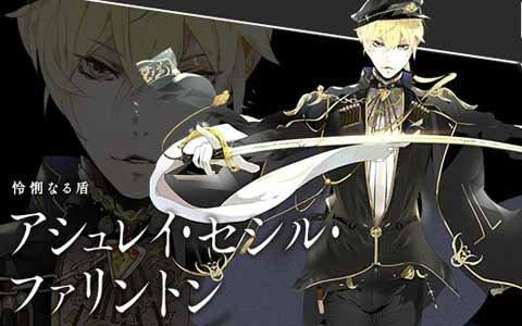 マルチシナリオ型RPG「Project7」Rejet前田浩孝氏が制作したキャラクター原画を7週連続で公開―第1弾はCV:中村悠一さんのアシュレイ