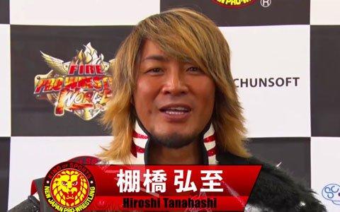 PS4「FIRE PRO WRESTLING WORLD」新日本プロレス・棚橋弘至選手によるコメントトレーラーが公開!