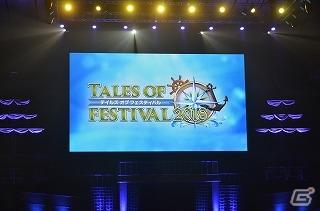 新たなマザーシップタイトルの制作が発表!「テイルズ オブ フェスティバル 2018」6月17日公演をレポート