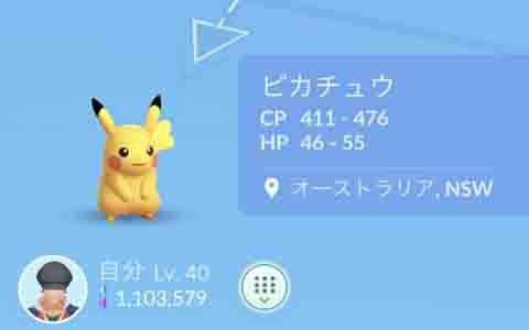 「Pokémon GO」新たに「フレンド機能」の導入が発表!「ギフティング」や「ポケモン交換」により協力プレイが可能に