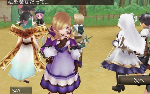 「イルーナ戦記オンライン」新ミッション「魔女のデザイア」が登場!新マップ「紫雲の森」で新たなモンスターを討伐しよう