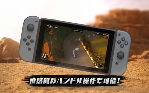 PS4/Switch「マンティス・バーン・レーシング」が6月28日に配信―オンライン対戦対応、オフラインでも最大4人同時対戦可能なダイナミックバトルレーシングゲーム