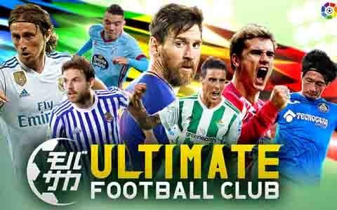 多彩なアクション要素で理想の試合展開を実現!新作サッカーゲーム「モバサカ ULTIMATE FOOTBALL CLUB」が日本・韓国で配信決定