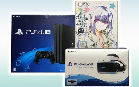 「まいてつ -pure station-」PS4 Pro&PS VRのセット商品、ふかみ役・永井真衣さんのサイン入りイラスト色紙がもらえるリツイートキャンペーンが開催!