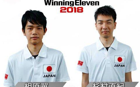 「第18回 アジア競技大会 ジャカルタ・パレンバン」日本代表選手が2種目で地域予選を突破!