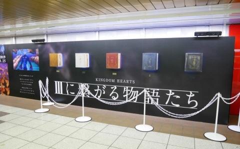 「キングダム ハーツIII」の名シーンがつまった絵本風メモリアル・リーフレットは必見!