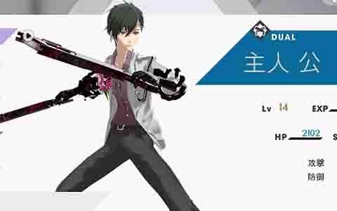 PS4「Caligula Overdose/カリギュラ オーバードーズ」アニメ最終回を記念し無料DLCが配信!