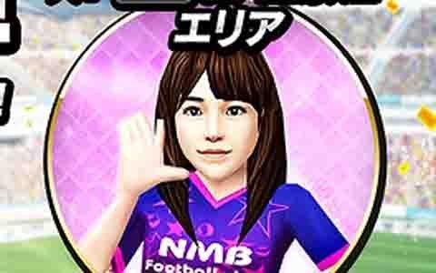 iOS/Android「BFBチャンピオンズ2.0」NMB48磯佳奈江さんがサッカー選手になって登場!