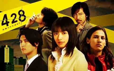 サウンドノベル「428 封鎖された渋谷で」が10年ぶりに復活!PS4/PC向けに9月6日発売!
