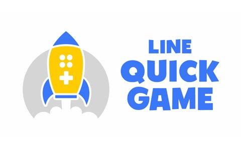 LINE、HTML5を活用した新たなゲームサービス「LINE QUICK GAME」を発表