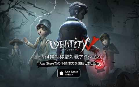 iOS/Android「Identity V」事前登録者数が8万人を突破!7月5日よりiOS版の先行配信が決定