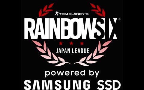 「レインボーシックス シージ ジャパンリーグ powered by Samsung SSD」が7月より開幕