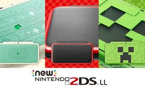 特別デザインの「Newニンテンドー2DS LL」3種が発売決定