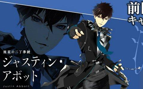 「Project7」キャラクター原画第4弾「ジャスティン・アボット(CV:梶裕貴)」が公開!