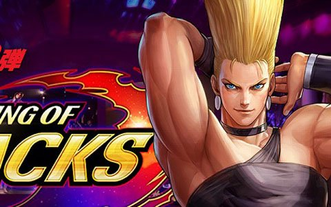 「THE KING OF FIGHTERS ALLSTAR」HIP HOPアーティストによる楽曲バトル番組「KING OF TRACKS」が7月14日に配信!