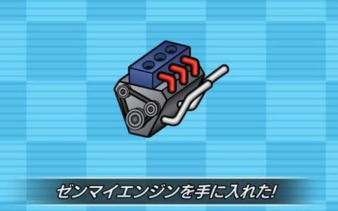 ガチャカスタマイズレース「ガチャレーシング 2nd」PS4/Steam版が7月19日に配信決定!