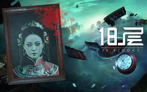 各階層の謎を解くVR密室脱出ゲーム「18フロア」がPS VR向けに配信!