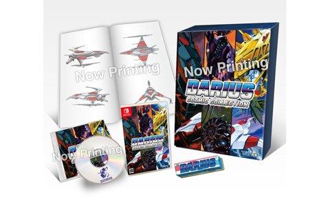 歴代ダライアス作品を移植した「ダライアス コズミックコレクション」がNintendo Switch向けに発売決定!