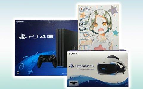 「まいてつ -pure station-」PS4 Pro&PS VRのセット商品が手に入るリツイートキャンペーンが開催!
