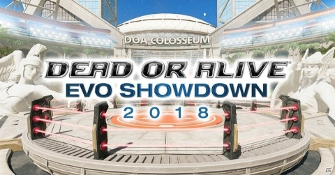 「DEAD OR ALIVE EVO Showdown 2018」特設サイトが公開!「DOA5LR Tournament at EVO 2018」選手登録も開始
