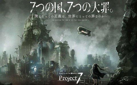 代永翼さん、伊藤静さん、明坂聡美さん出演の「Project7」スペシャルイベントにGamer読者をご招待!
