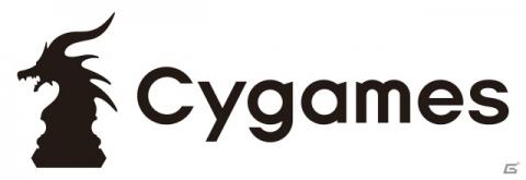 Cygames、新拠点「Cygames佐賀ビル(仮称)」の設立を発表