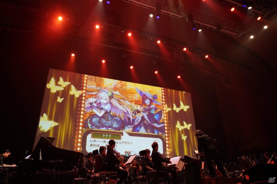5年間の愛が詰まった「魔法使いと黒猫のウィズ」初のオーケストラコンサートをレポート!