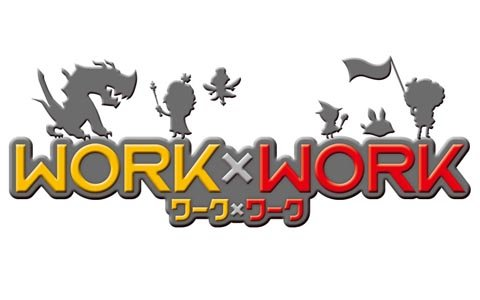Nintendo Switch「WORK×WORK」の発売日が2018年10月4日に変更