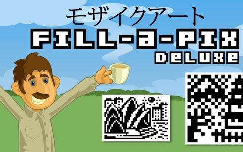 「モザイクアート Fill-a-Pix Deluxe」がNintendo Switch向けに配信開始!