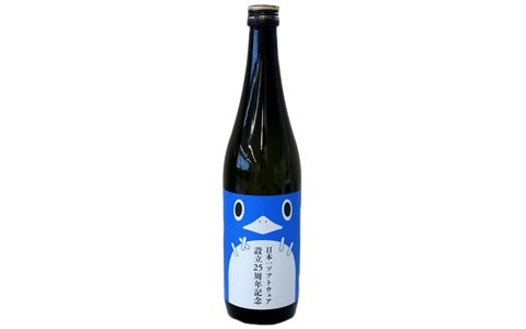 日本一ソフトウェア設立25周年を記念したコラボラベル仕様の日本酒「百十郎 純米大吟醸 黒面」が発売